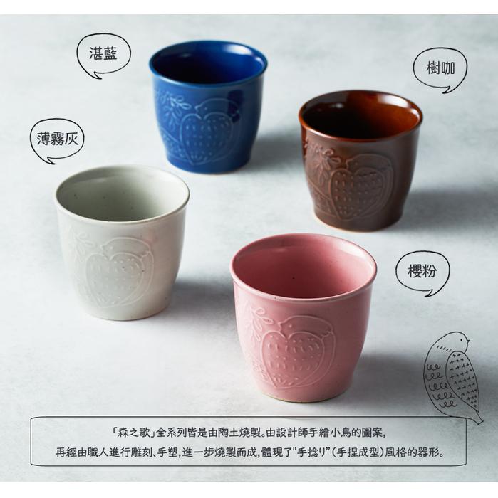 (複製)石丸波佐見燒 森之歌陶杯 - 薄霧灰