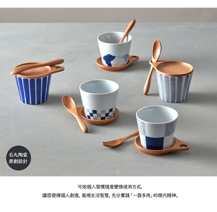 (複製)石丸波佐見燒|森之歌陶杯 - 樹咖
