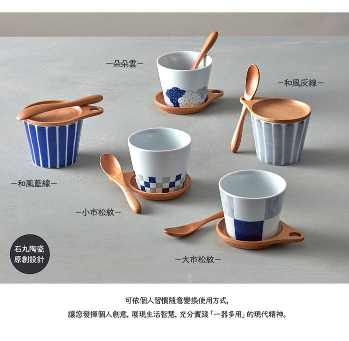 (複製)石丸波佐見燒|點心杯盤組 - 附匙 (3件式) - 大市松紋