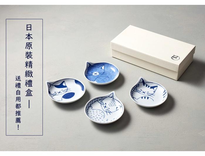 石丸波佐見燒 neco 貓 - 小餐碟禮盒 (4件組)