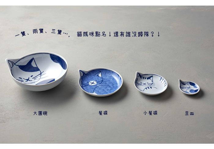 (複製)石丸波佐見燒|neco 貓 - 小湯碟禮盒 (4件組)