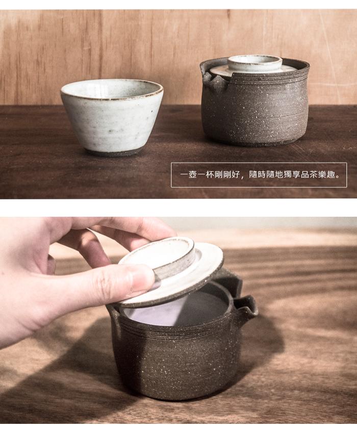 (複製)上作美器 無我系列 - 直紋碗兩件組
