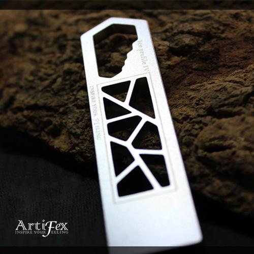 ArtiFex│冰裂紋 IV - 口袋工具 (簡易版)
