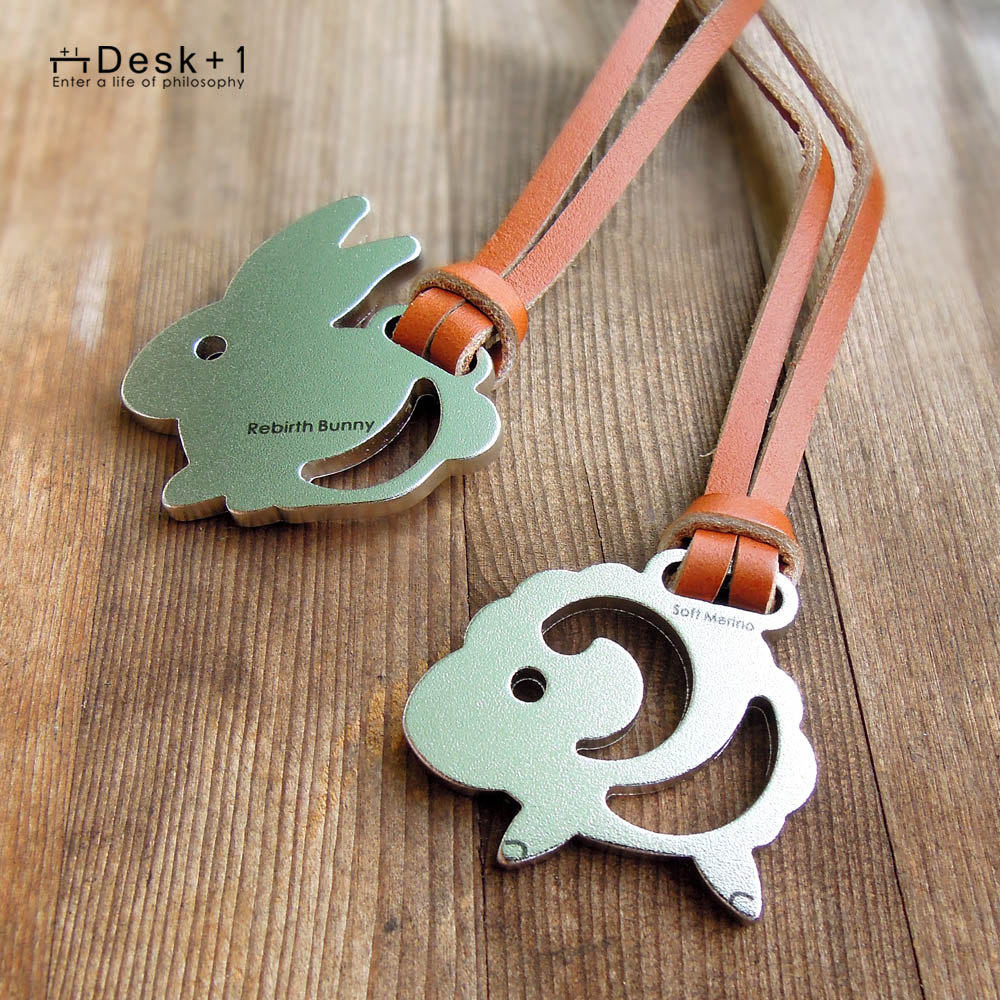 Desk+1|鑰匙圈吊飾 - 羊眉兔氣雙件組