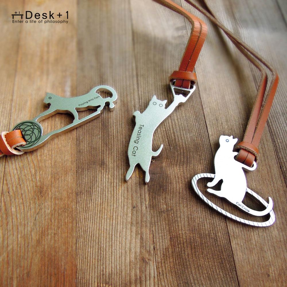 Desk+1 鑰匙圈吊飾 - 貓奴三件組