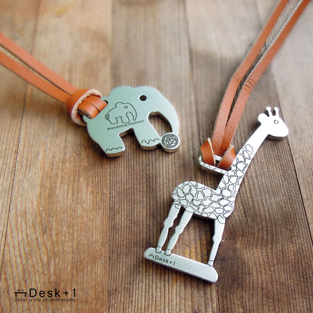 Desk+1|鑰匙圈吊飾 - 非洲草原雙件組