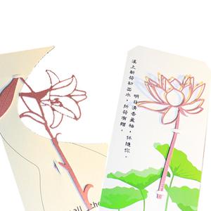 Desk+1 百合書籤(金+粉紅)+荷花書籤三件組