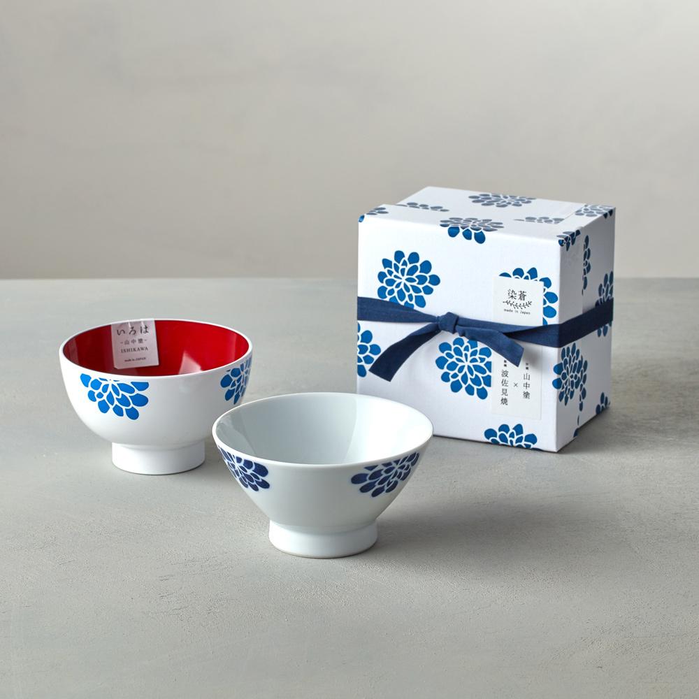 石丸波佐見燒 藍繪小花 - 漆器碗禮盒 (2件組)