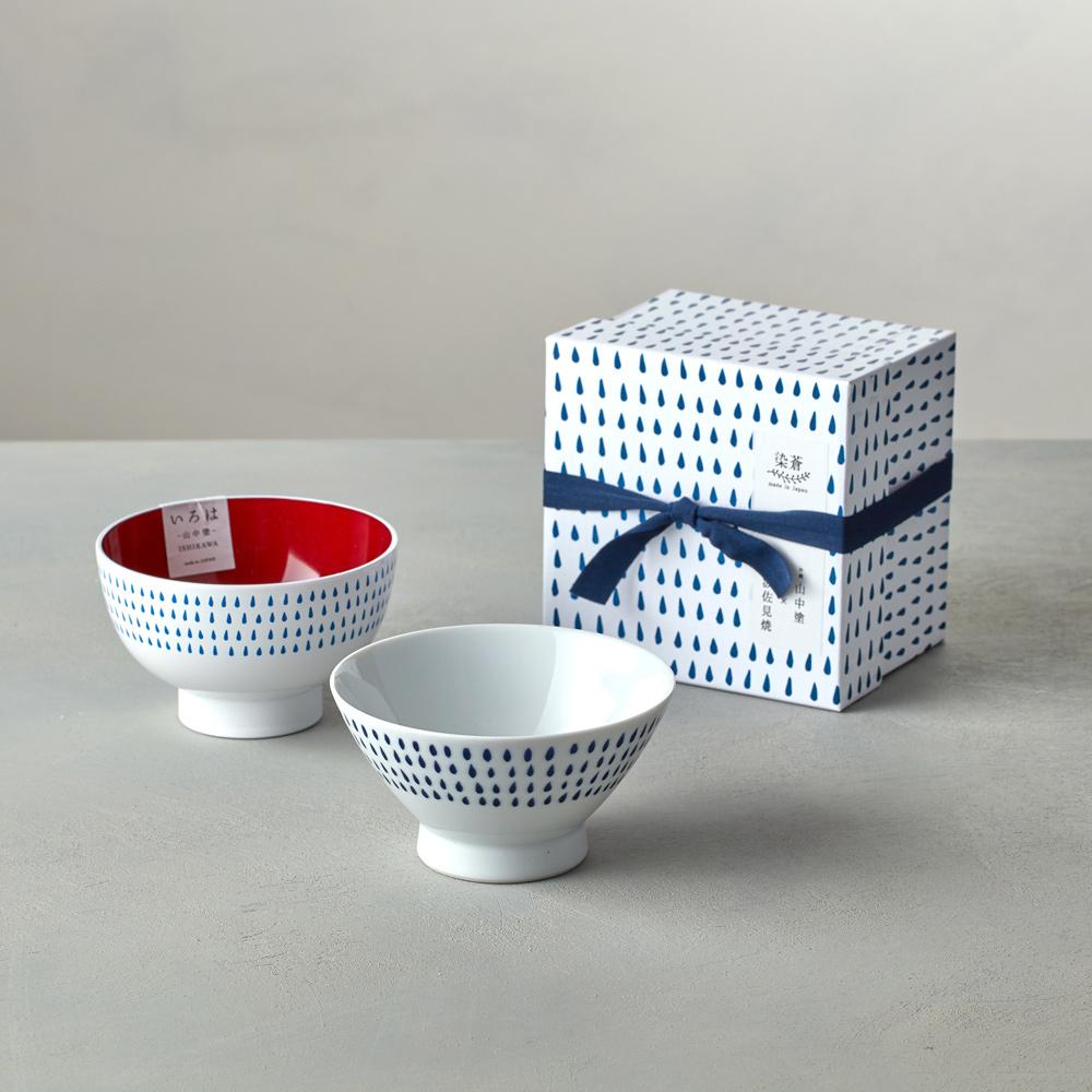 石丸波佐見燒 藍繪雨滴 - 漆器碗禮盒 (2件組)