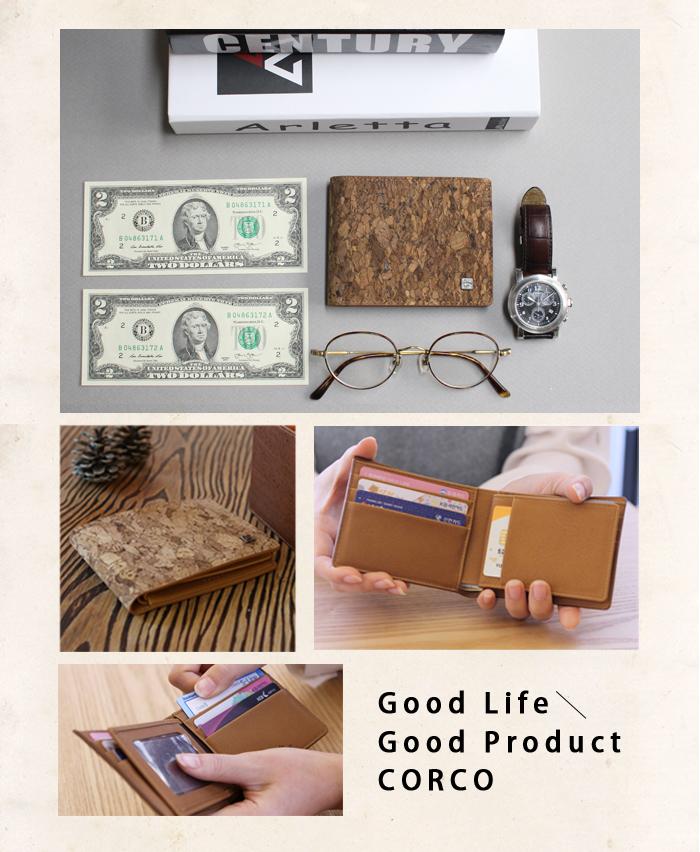 CORCO|經典軟木短夾 - 塊紋棕