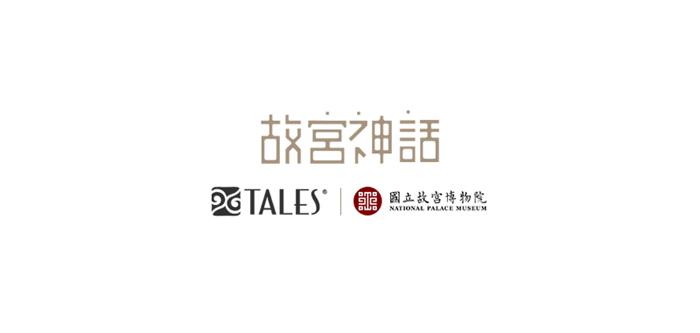 (複製)TALES 神話言│桃源行.套壺組(3件式)