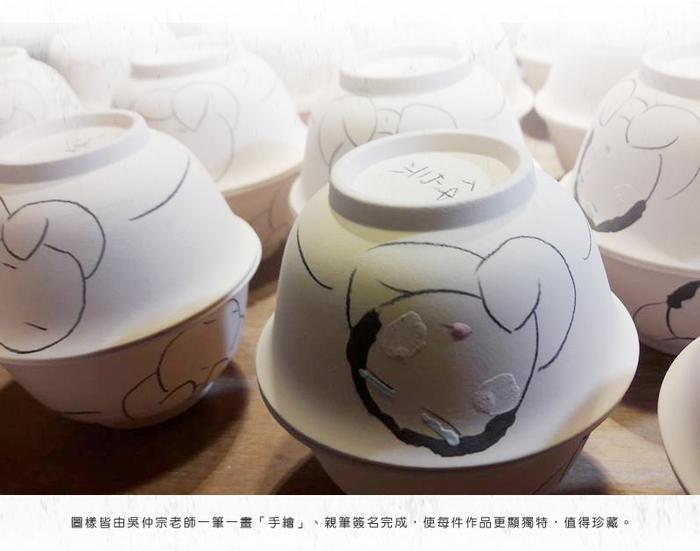 (複製)吳仲宗 胖太太系列 - 球杯 - 半夢半醒 (雙件組)