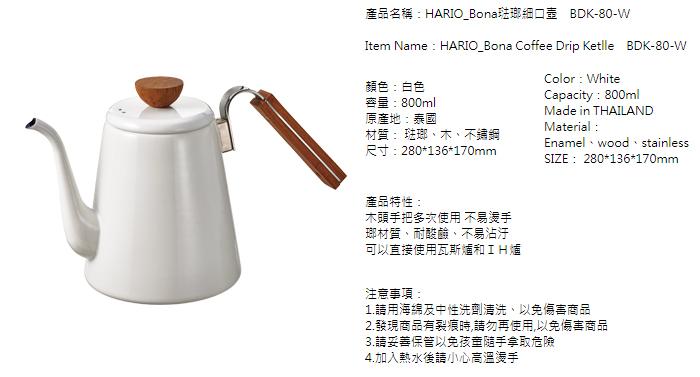 (複製)HARIO|簡約耐熱玻璃70咖啡壺 GS-70-T