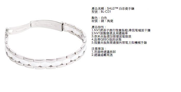(複製)SHUZI™ 蝴蝶水晶腳鍊 - 美國製造  AS-W01
