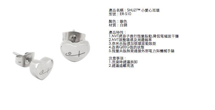 (複製)SHUZI™7 IN 1 圈圈相連 鈦手鍊 - 美國製造  BL-T702
