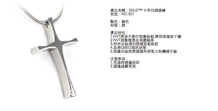 (複製)SHUZI™ 水晶耳環 (8mm) - 美國製造  ES-W07