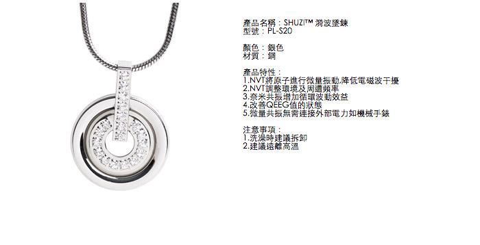 (複製)SHUZI™  心型 墜鍊 玫瑰金 - 美國製造  PL-S16