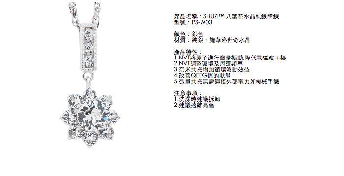 (複製)SHUZI™ 紫水晶純銀墜鍊 - 美國製造  PS-W02