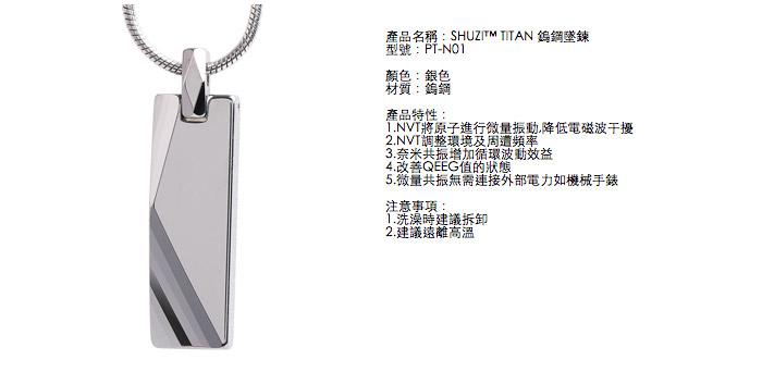 (複製)SHUZI™ 八葉花水晶純銀墜鍊 - 美國製造  PS-W03