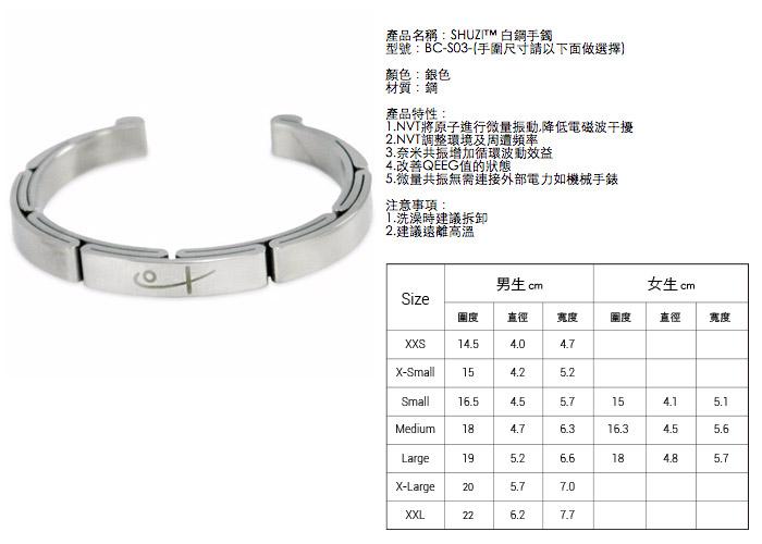 (複製)SHUZI™|7 IN 1 圈圈相連 鈦手鍊 - 美國製造  BL-T702