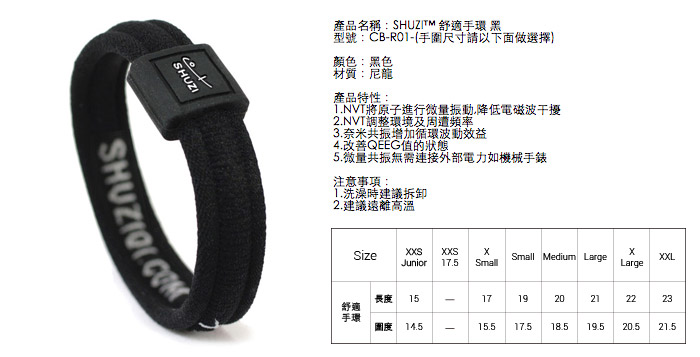 (複製)SHUZI™ 雙圈手環  - 美國製造  BC-S19