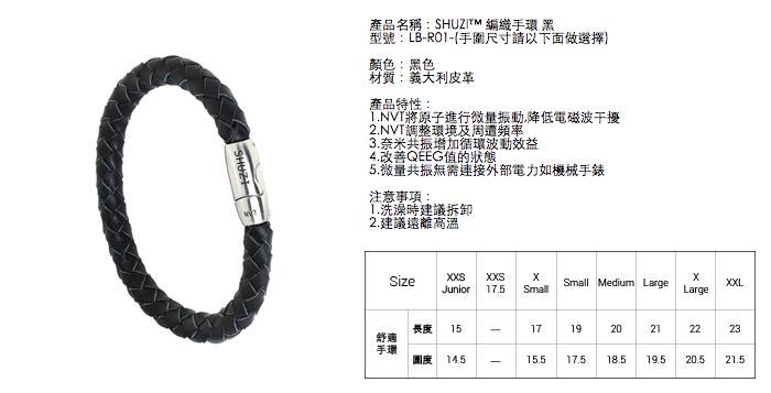 (複製)SHUZI™ 舒適手環 紅 - 美國製造  CB-R06