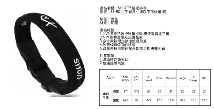 (複製)SHUZI™ 編織手環 棕 - 美國製造  LB-R02
