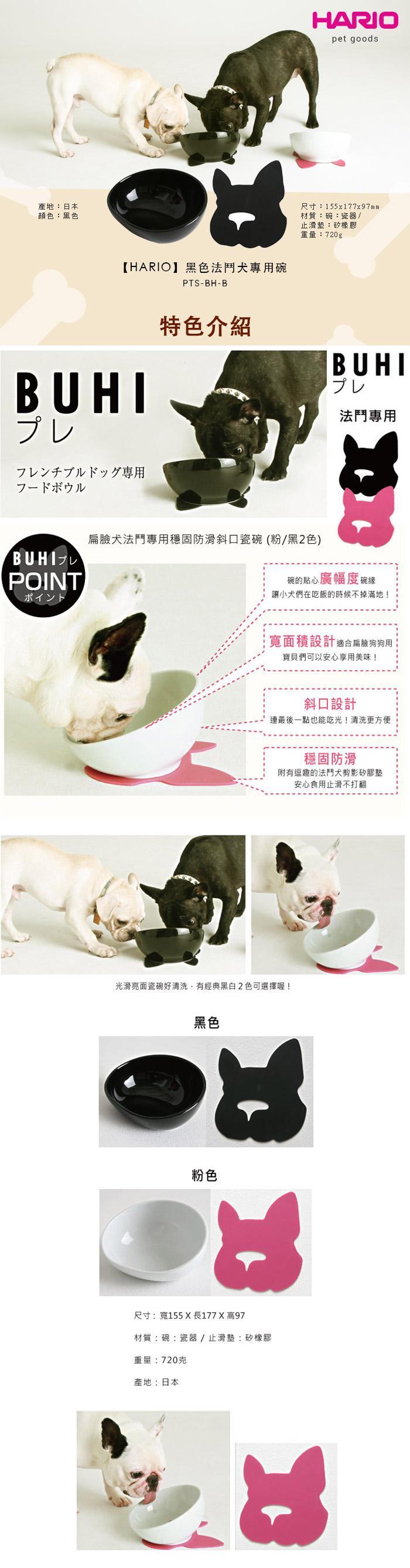 (複製)HARIO  中型犬專用黃色陶瓷小碗  PTS-MA-MY