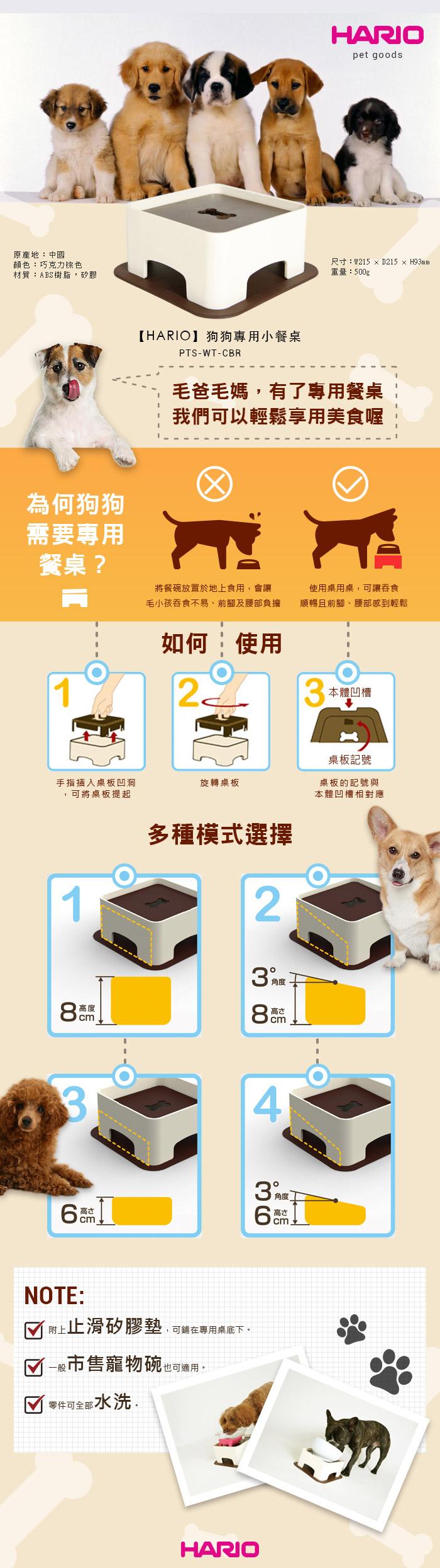 (複製)HARIO  白色法鬥犬專用碗  PTS-BH-W