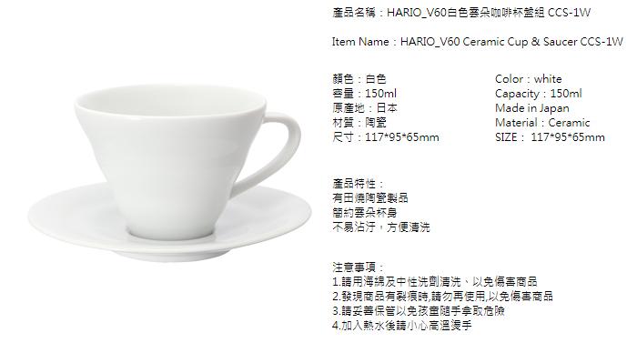(複製)HARIO|Bona琺瑯細口壺800ml BDK-80-W