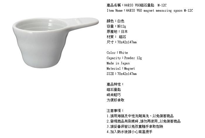(複製)【HARIO】V60白色雲朵咖啡杯盤組2入  CCS-5012W