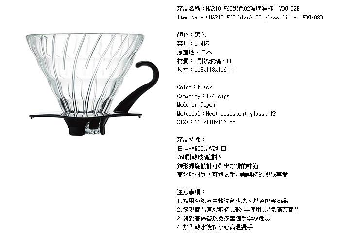 (複製)【HARIO】三角燒杯保存罐M  SFS-M