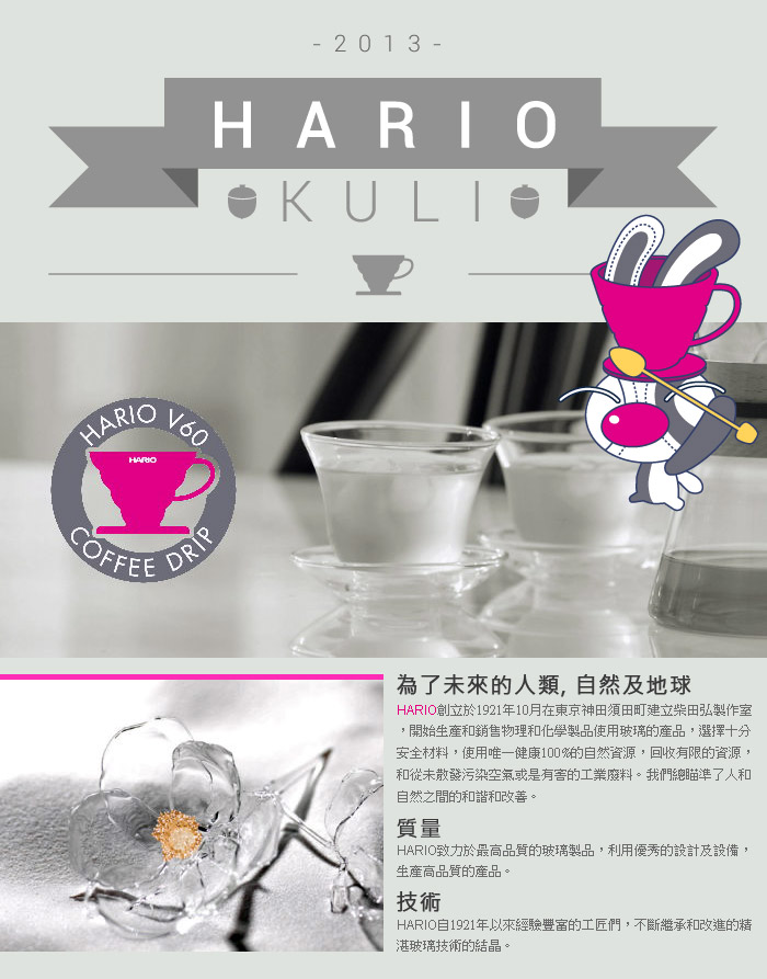 【HARIO】Gmark酒紅冷水壺700ml WJ-7-R