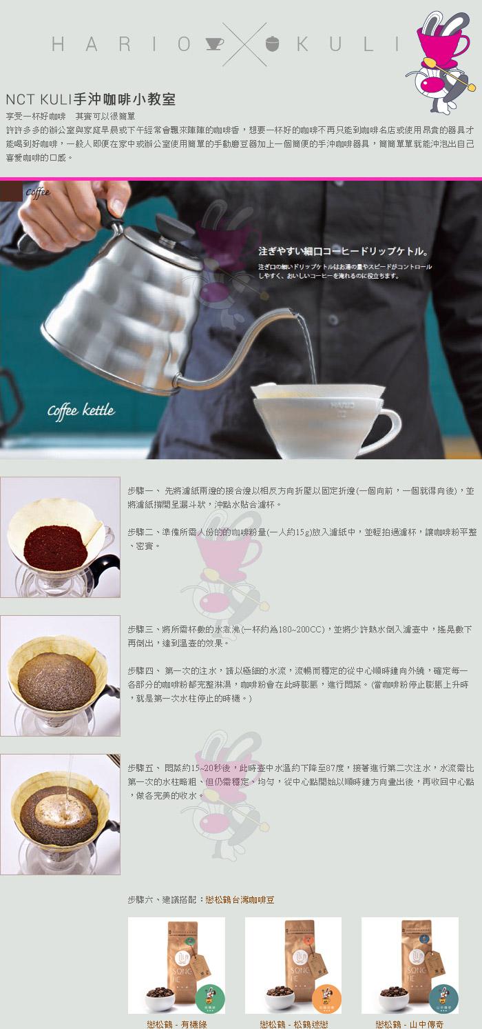 (複製)【HARIO】Gmark墨綠冷水壺1000ml WJ-10-OG