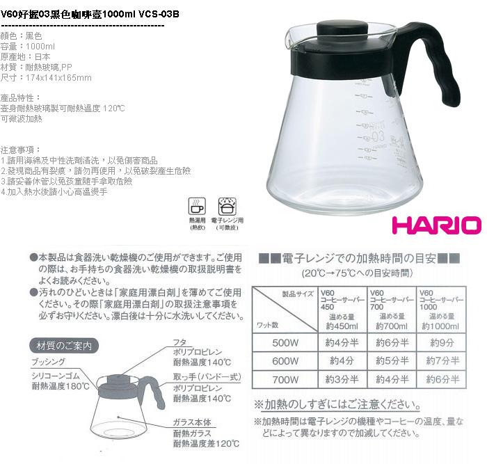 (複製)HARIO|V60紅色01樹脂濾杯1~2杯 VD-01R