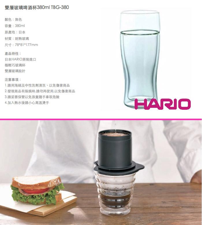 (複製)【HARIO】小球耐熱玻璃壺1000ml TC-100B
