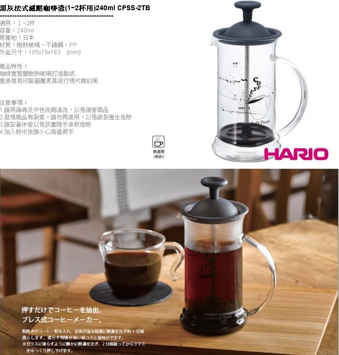 (複製)【HARIO】斯利姆黑色調味瓶120ml DBS-120B