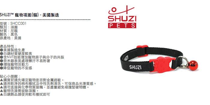(複製)SHUZI™|白鋼手鐲 細版 - 美國製造  BC-S04