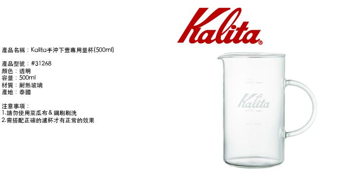 (複製)KALITA 行動掛耳漂白濾紙10枚入 5包 #08064