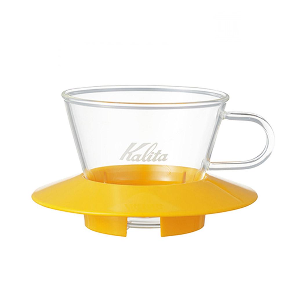KALITA|155系列蛋糕型玻璃濾杯(芒果黃) #05061