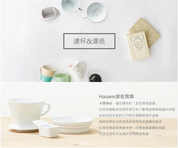 KALITA Caffe Uno隨身咖啡濾杯(青草綠) #04025