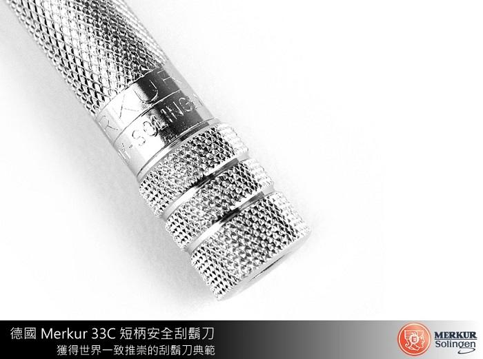 德國 Merkur 34C 安全刮鬍刀