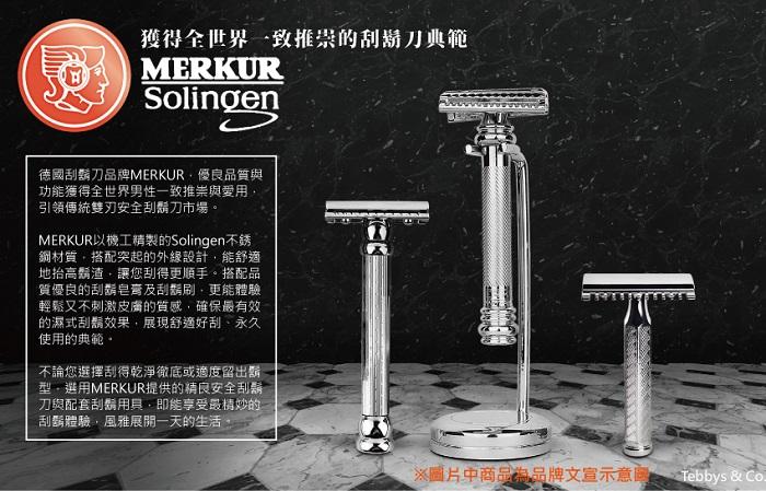 德國 Merkur|47C 長柄雙刃安全刮鬍刀