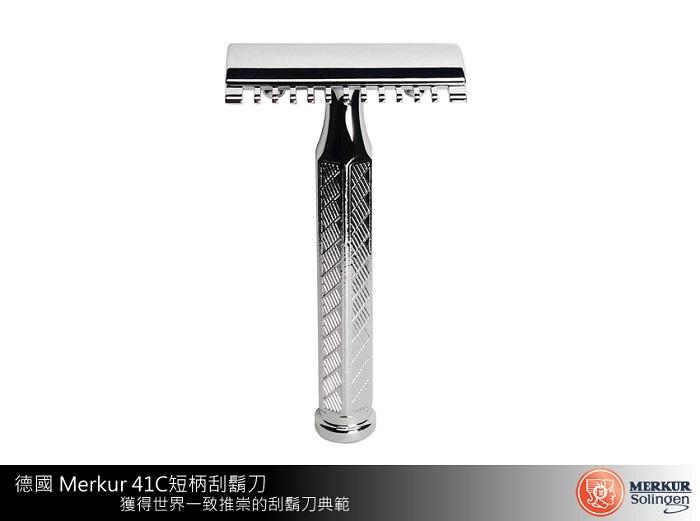 德國 Merkur 41C 短柄刮鬍刀