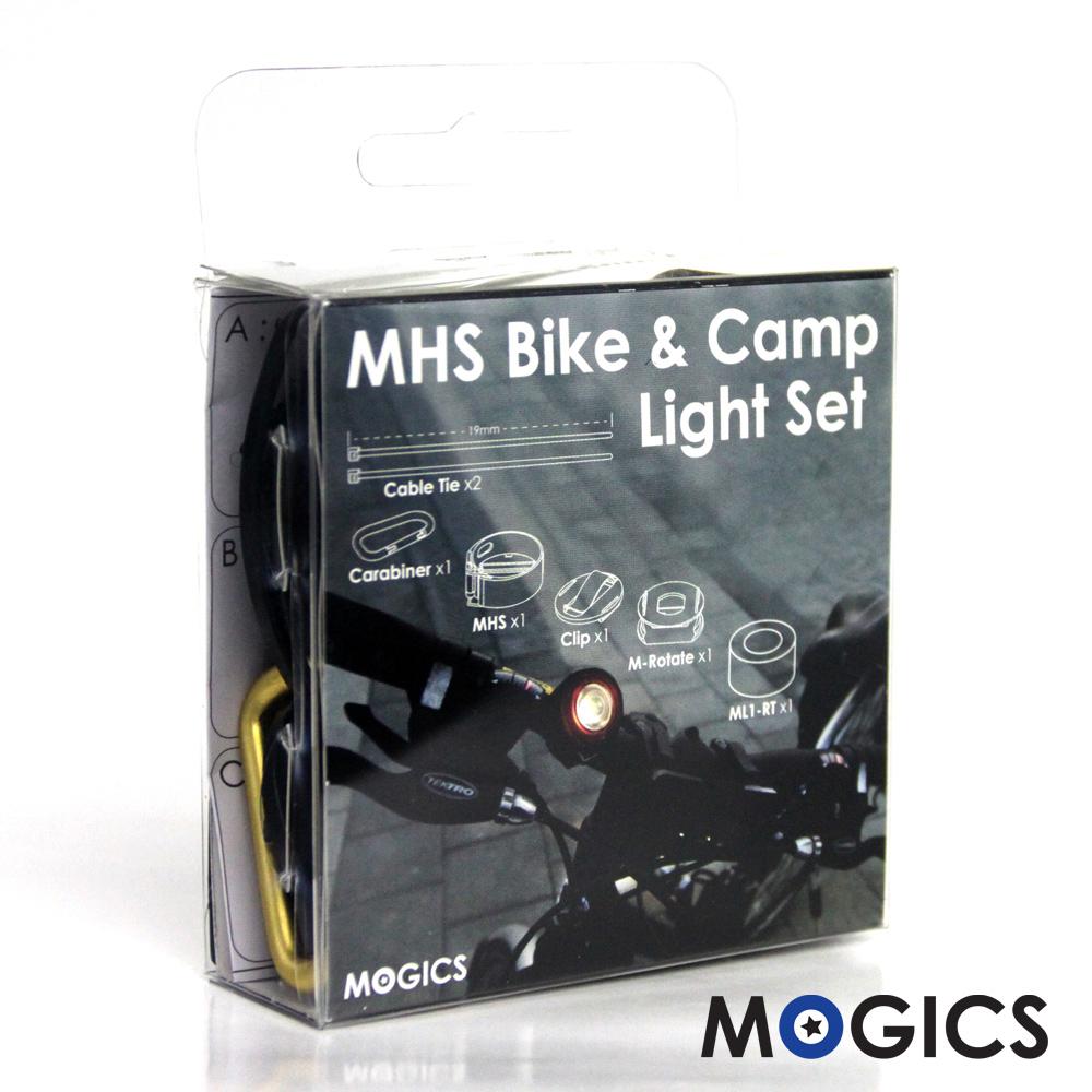 MOGICS|摩奇客燈戶外型 登山自行車燈組