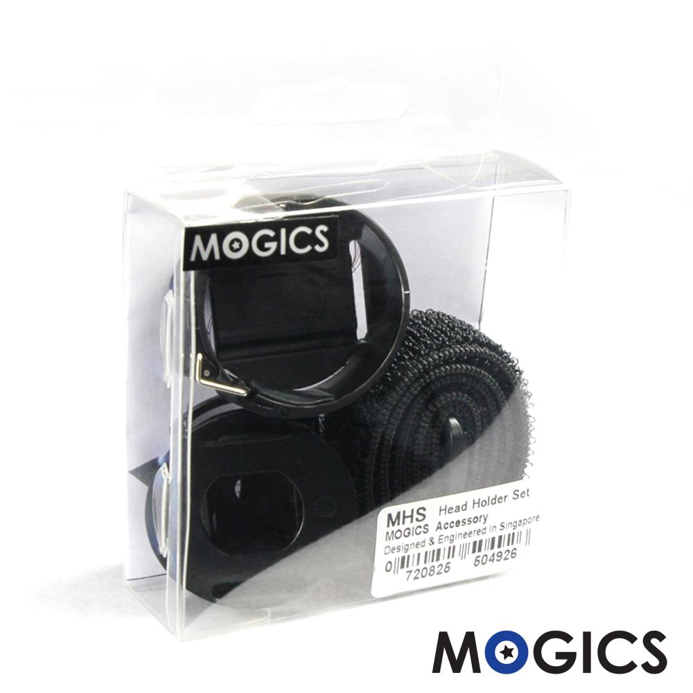 MOGICS 摩奇客燈戶外型 頭燈配件組