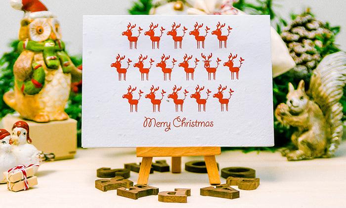 (複製)(複製)WOOPAPERS|種子紙聖誕卡 Merry Christmas (聖誕樹X'mas Tree2)