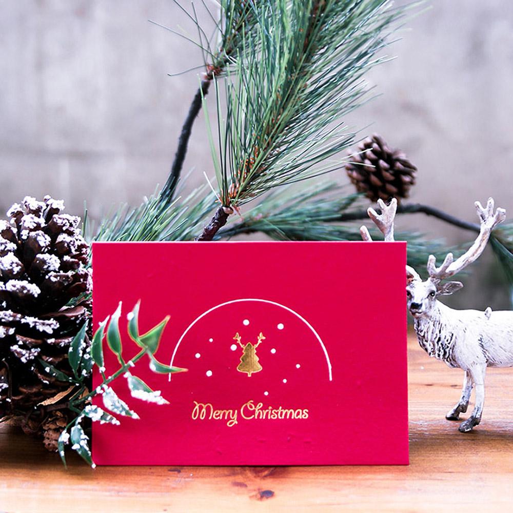 WOOPAPERS|種子紙聖誕卡 Merry Christmas (聖誕樹 X'mas Tree)