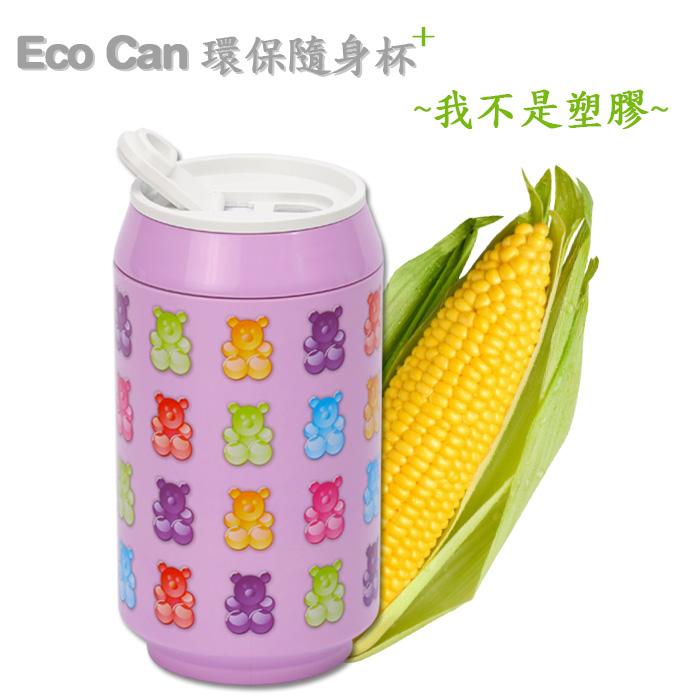 (複製)(複製)(複製)(複製)plastudio 玉米材質環保杯-Eco Can-280-軟糖熊-紫色