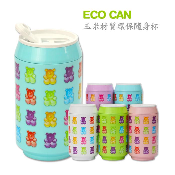 (複製)(複製)(複製)plastudio 玉米材質環保杯-Eco Can-280-軟糖熊-天藍色